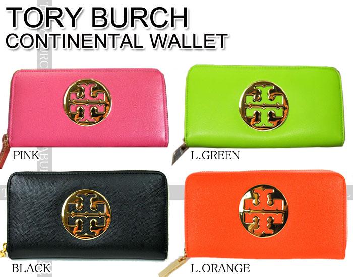 new concept f7364 12a70 有名人・芸能人愛用の財布とブランド情報@Famous